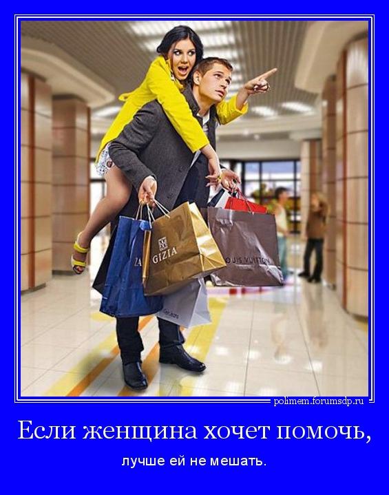 zhenshina-devchonka-ne-lyubit-muzhskuyu-odezhdu